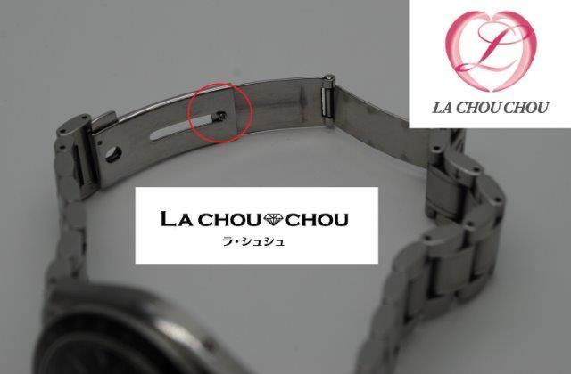 オメガ OMEGA 腕時計 スピードマスター デイデイト バックル修理 ピン外れ