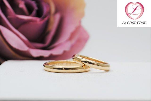 K18 金 ゴールド リング 指輪 溶かして リフォーム 結婚指輪 宅配便