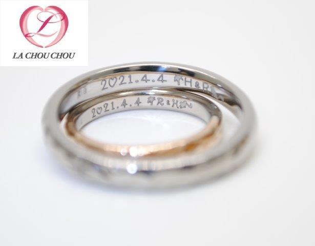手作り結婚指輪 ブラックゴールド&ホワイトゴールド・ピンクゴールド 世界初