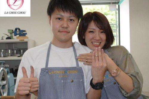 手作り結婚指輪 国内初のブラウンゴールド 珍しいゴールド